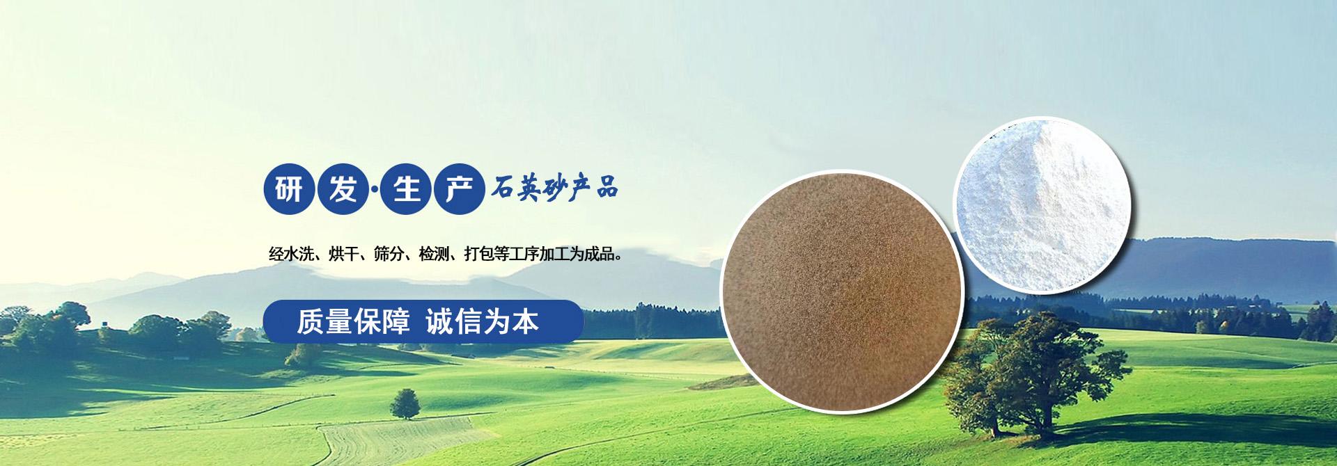 宁夏石灰石粉